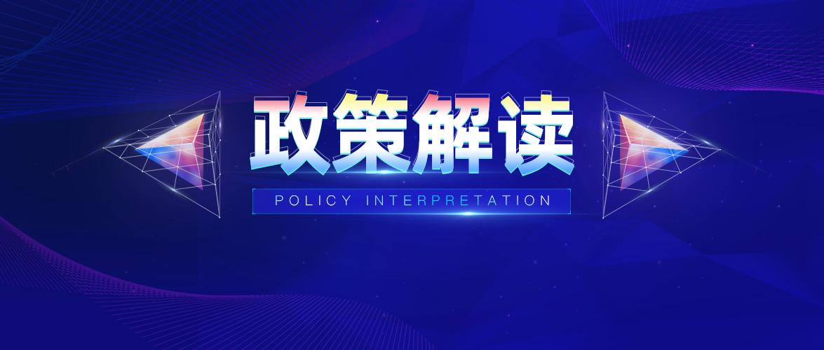 """贵阳四项公积金业务可""""跨省通办"""""""