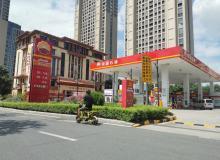 本月底,秦皇岛市所有加油站将全部更换为乙醇汽油