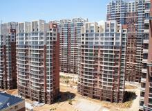 房地产行业的4大特点,你有必要了解下!