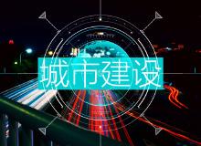 桂林推进第二水源项目加快建设