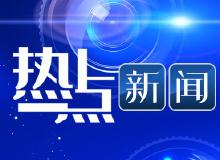北京城乡居民养老保险全网通办 办理时限放宽至全月