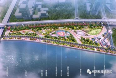 开建!投资30亿元!绵阳这个镇要腾飞了…