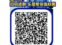 党晓龙与红星美凯龙集团副总裁路青锋一行举行工作座谈