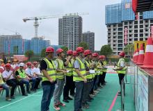 2021年湖南省项目安全生产标准化现场观摩会走进郡华•长郡里